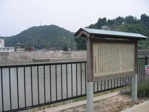 長州の疫古戦場跡
