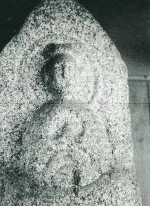 称名寺(足摺地蔵)